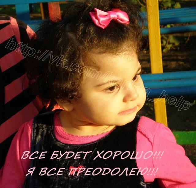 http://images.vfl.ru/ii/1367248076/e4e88b25/2245928_m.jpg