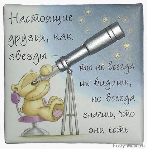 http://images.vfl.ru/ii/1367265570/44233764/2248506_m.jpg
