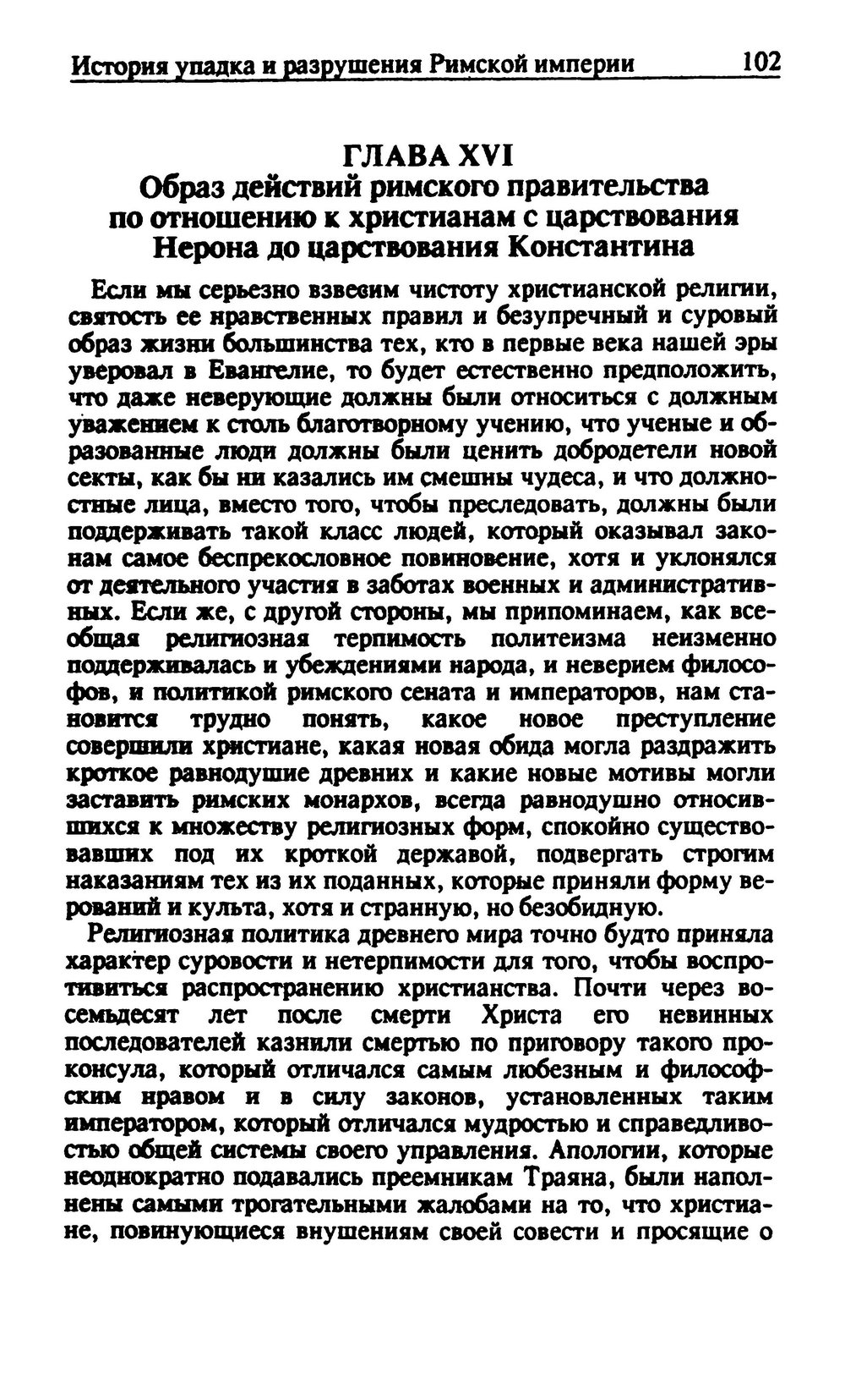 http://images.vfl.ru/ii/1367417378/86635f83/2258636.jpg