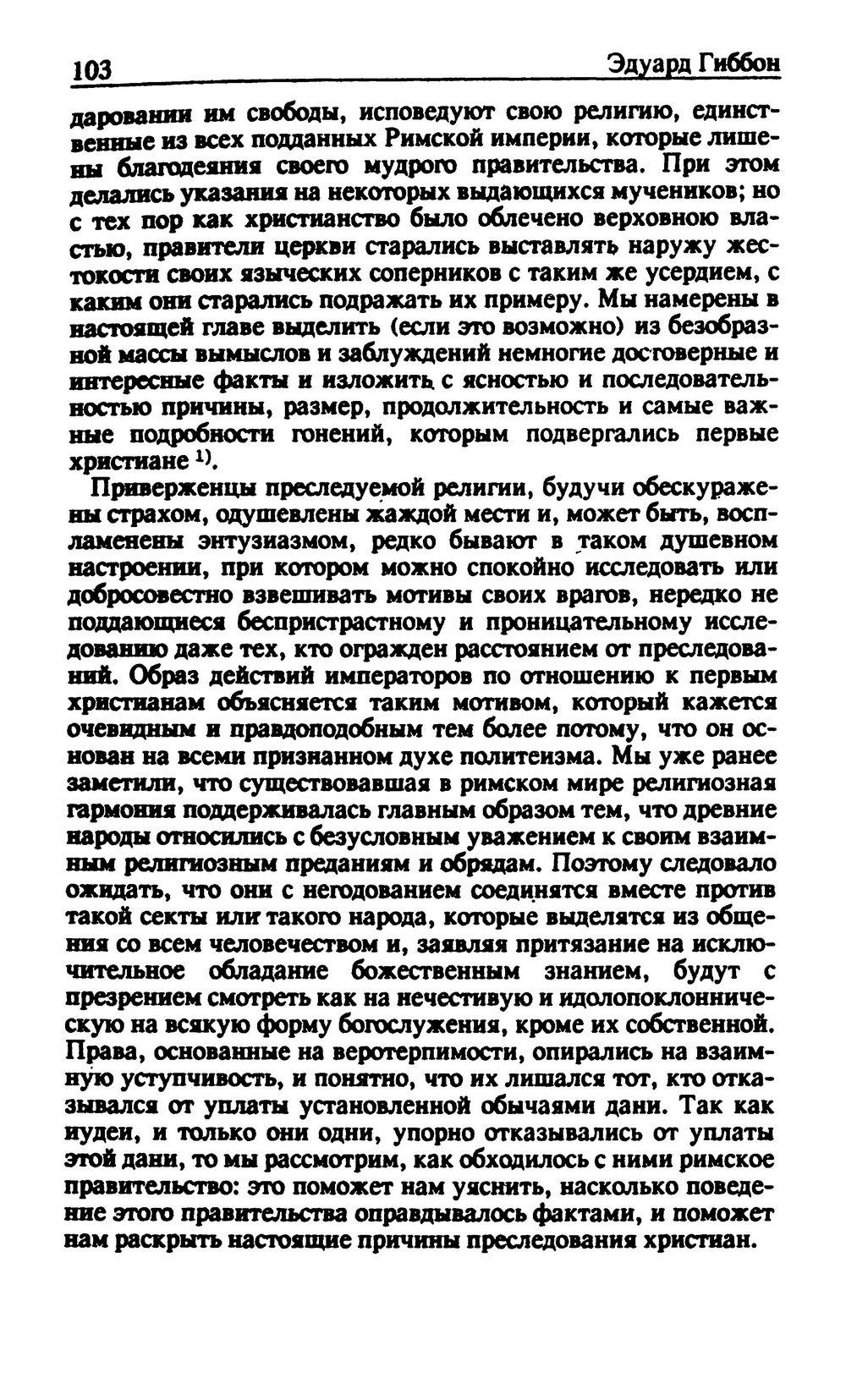 http://images.vfl.ru/ii/1367417380/ab5fc929/2258638.jpg