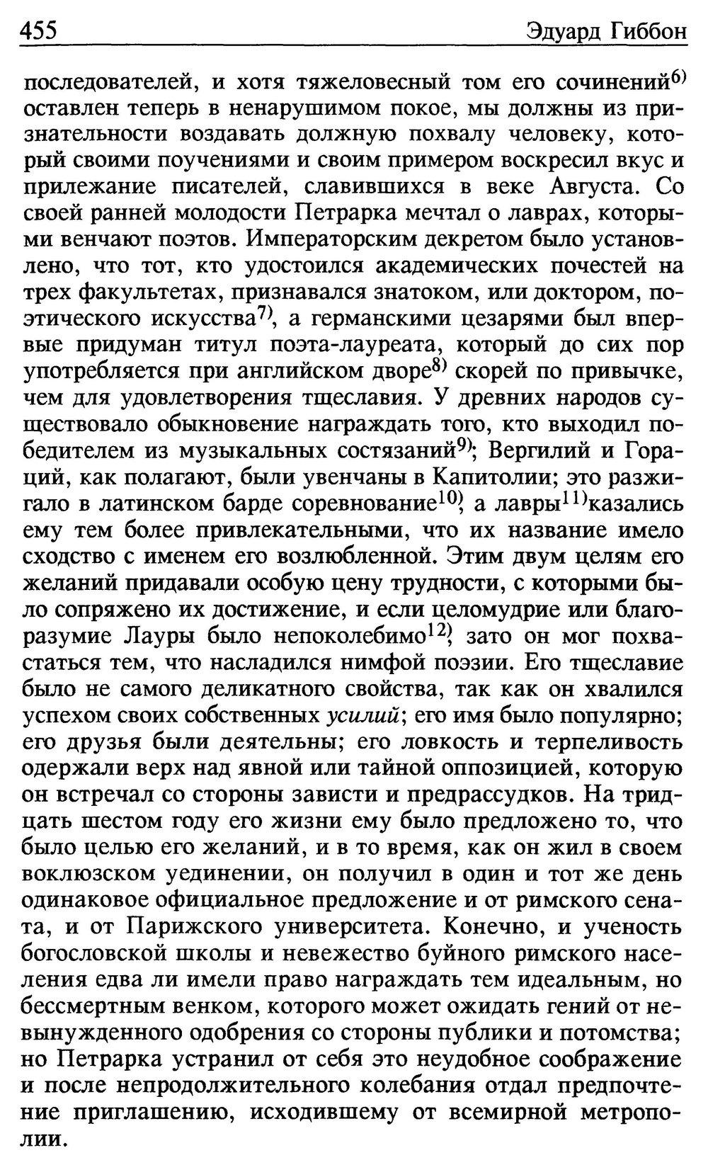 http://images.vfl.ru/ii/1367417386/4e29fa8d/2258642.jpg