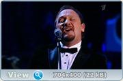 20 лет в пути. Юбилейный концерт Стаса Михайлова (2013) SATRip