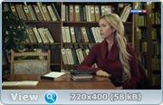 Любовь из пробирки (2013) SATRip + HDTVRip