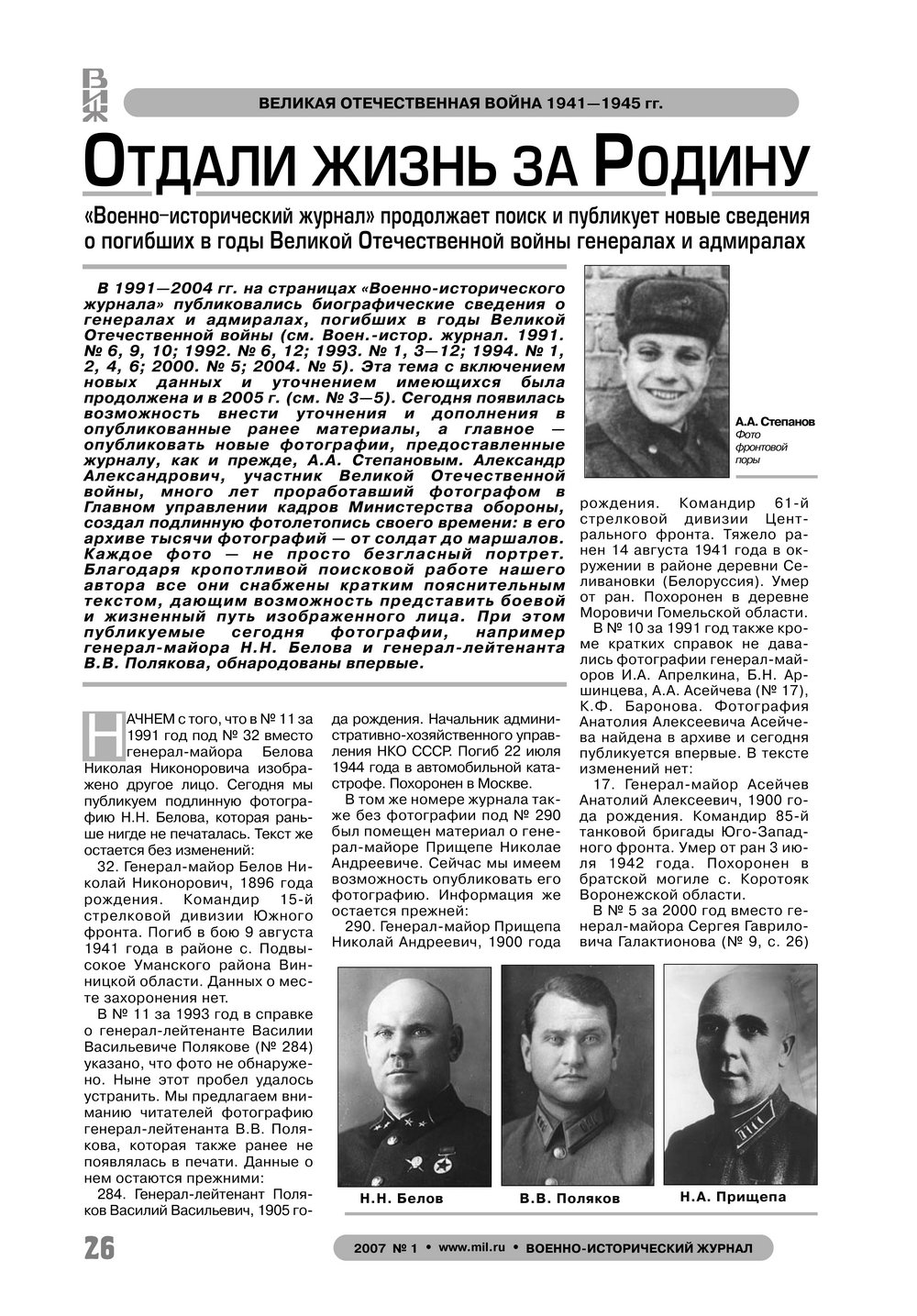 http://images.vfl.ru/ii/1367482295/460e4e1e/2262501.jpg