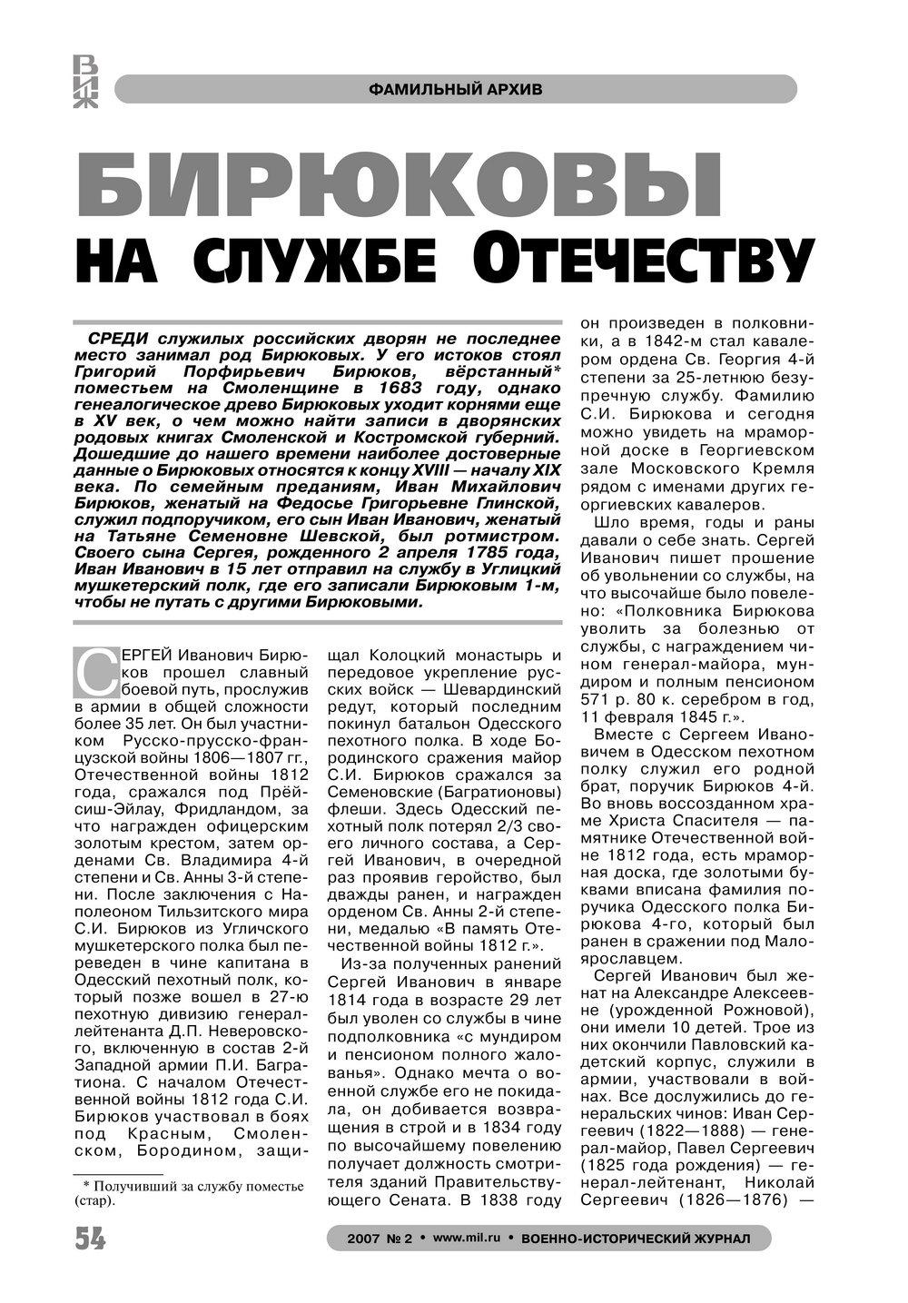 http://images.vfl.ru/ii/1367482299/b4c04039/2262505.jpg