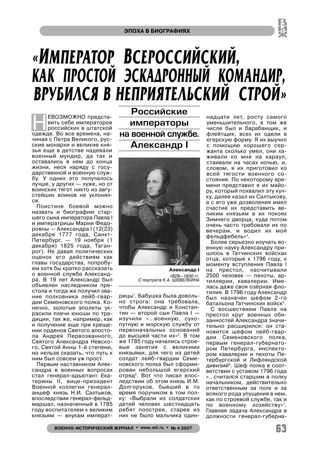 http://images.vfl.ru/ii/1367482302/e96800ad/2262509.jpg