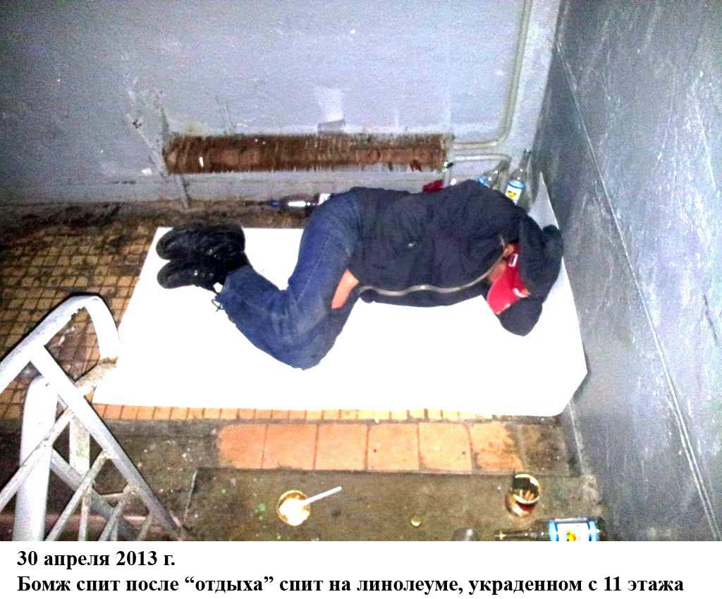 Пьяные в подъезде 12 фотография