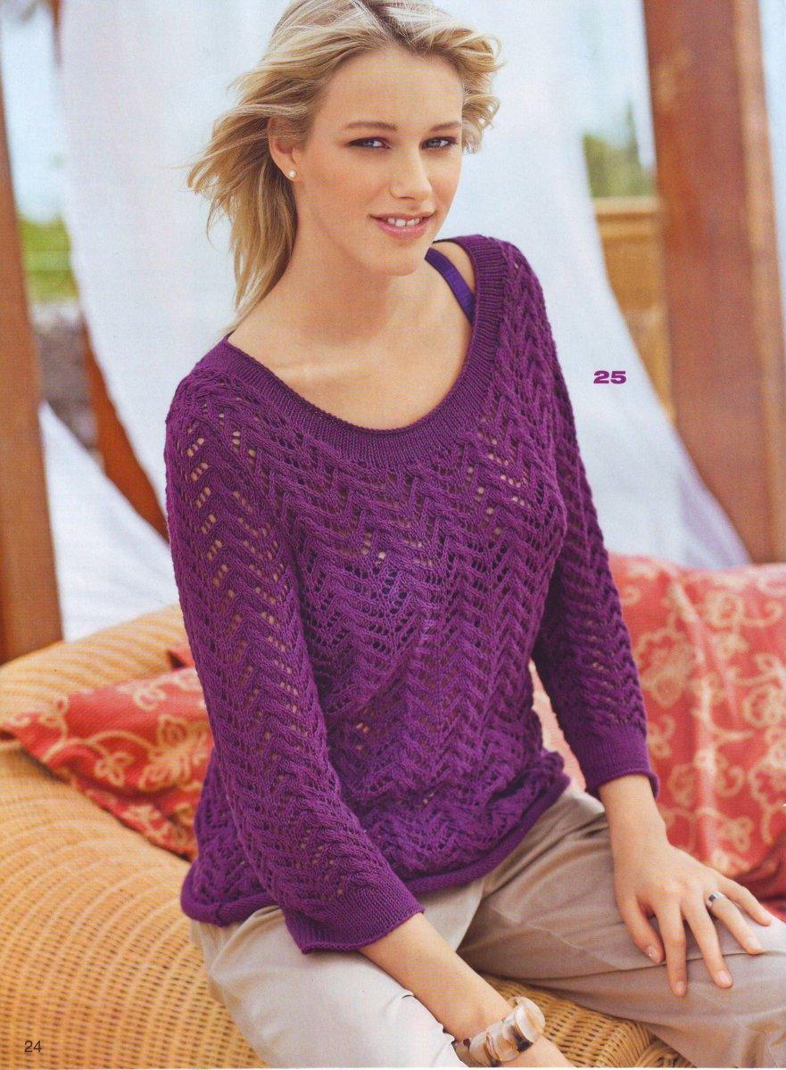 Пуловер для женщин
