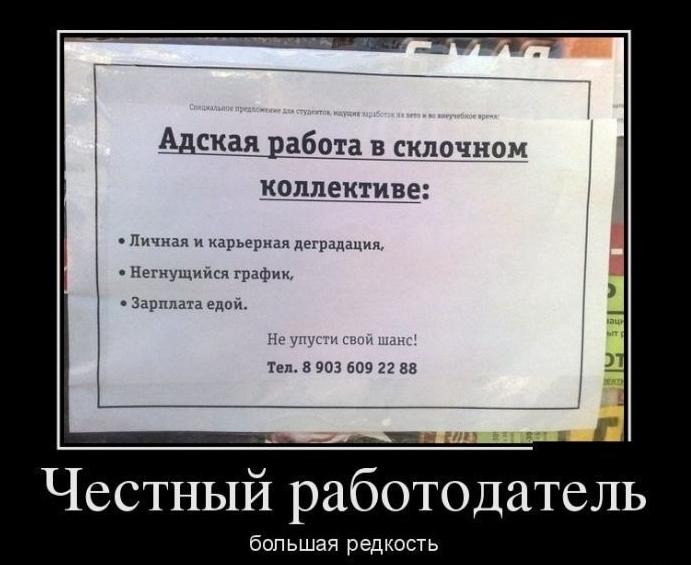 http://images.vfl.ru/ii/1367570153/628aa2e5/2268767.jpg