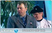 Шоу Уральских пельменей. Худеем в тесте (2013) SATRip