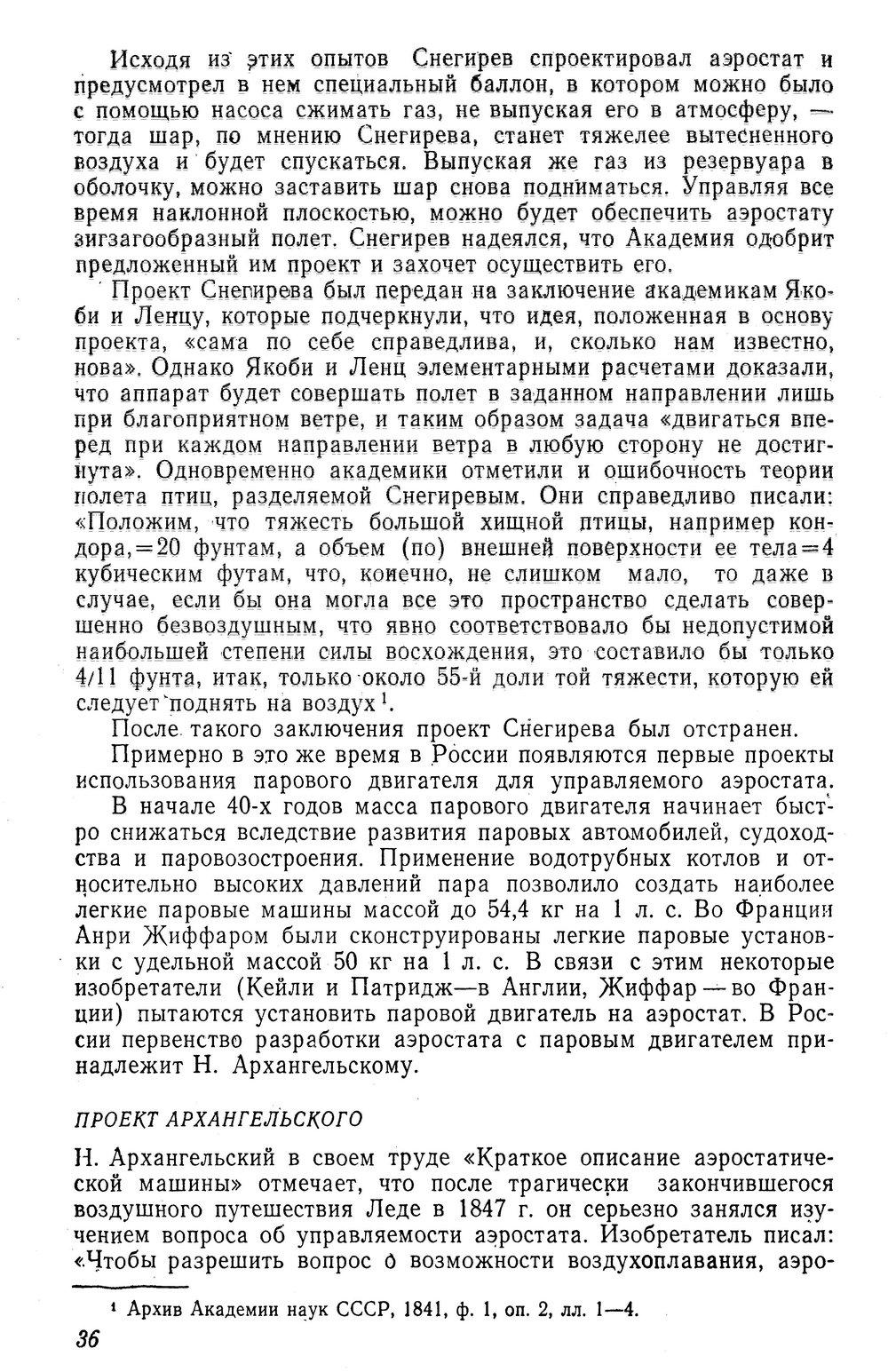 http://images.vfl.ru/ii/1367587555/3d303069/2270398.jpg