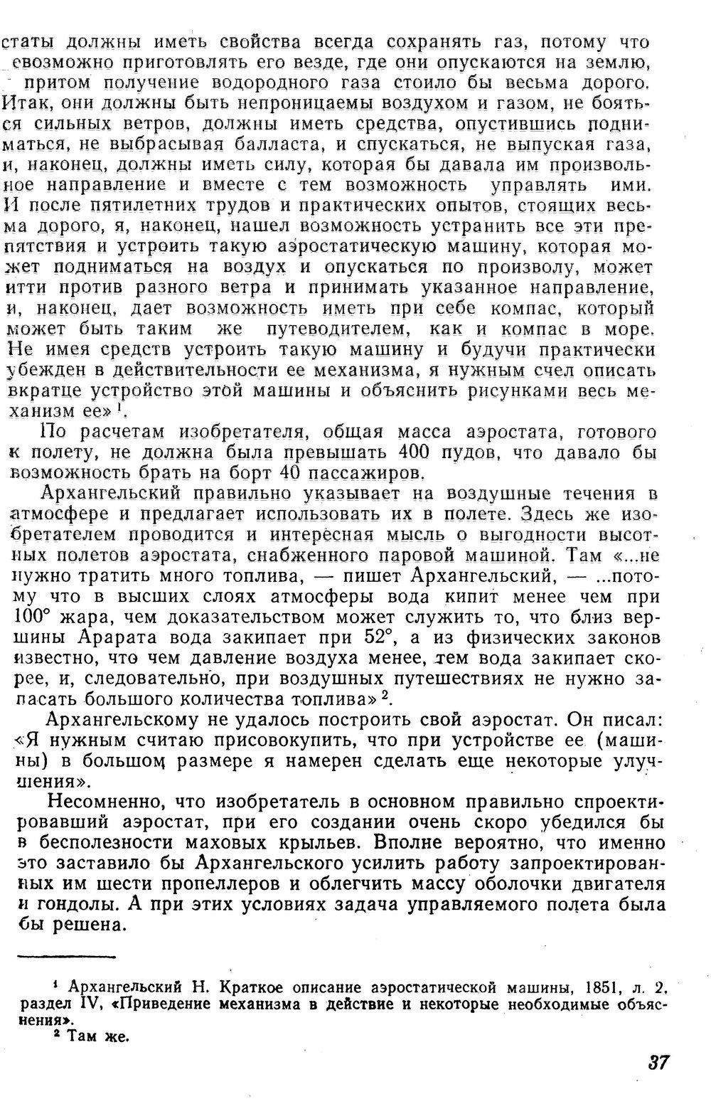 http://images.vfl.ru/ii/1367587558/39186ad8/2270400.jpg