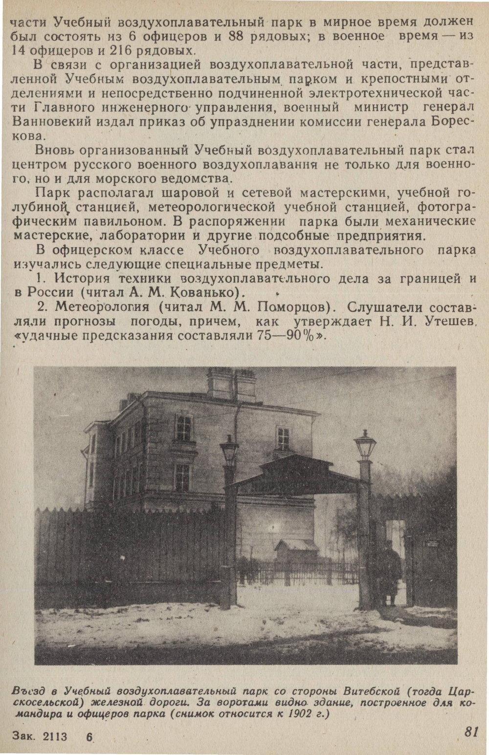 http://images.vfl.ru/ii/1367587561/e3524ed2/2270404.jpg