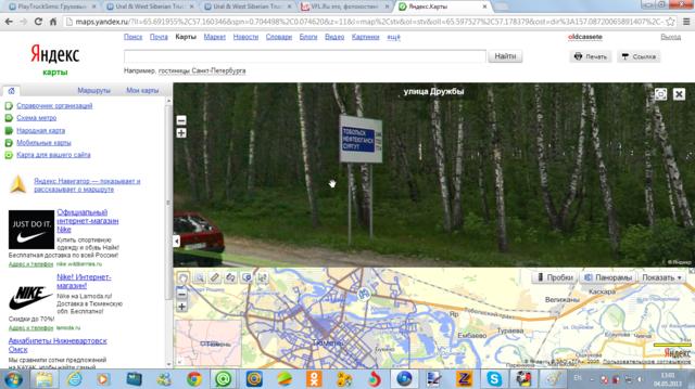 http://images.vfl.ru/ii/1367650954/c97b4c3d/2274253_m.png