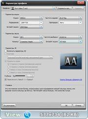 Aiseesoft HD Video Converter 6.3.36.15568 Rus Portable by Invictus