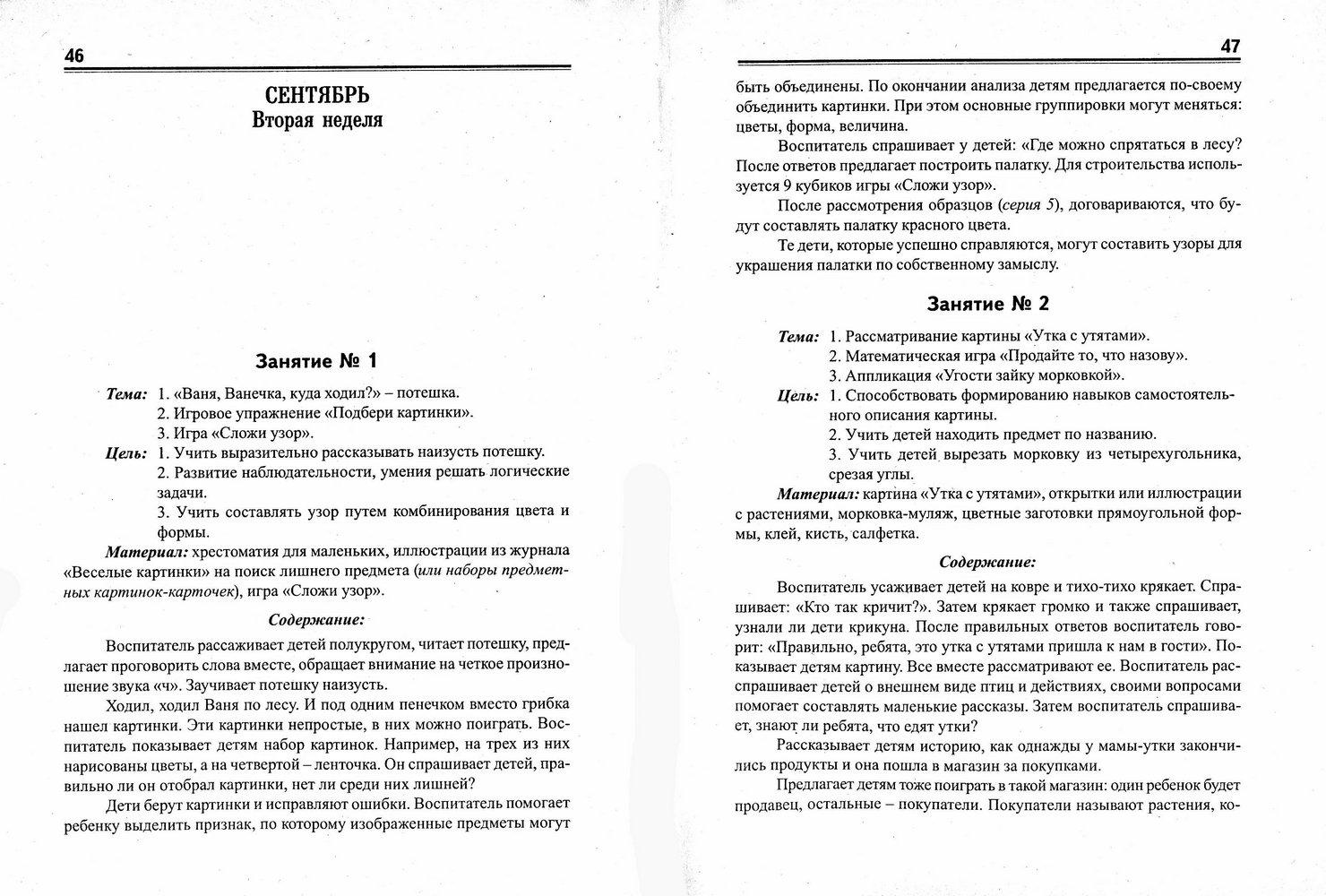 http://images.vfl.ru/ii/1367672072/26a803b8/2276078.jpg