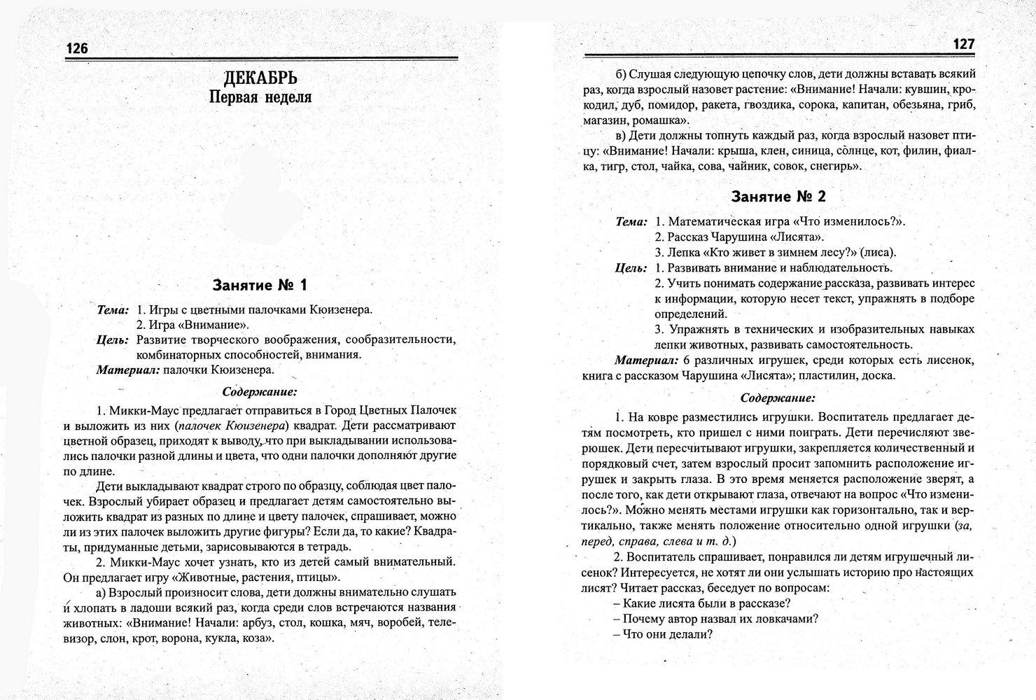 http://images.vfl.ru/ii/1367672075/a3cbf8fa/2276082.jpg