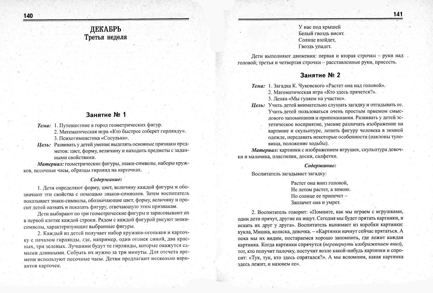 http://images.vfl.ru/ii/1367672076/efd43465/2276084.jpg