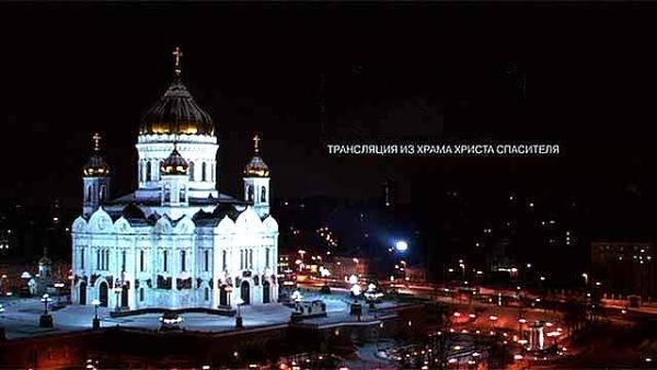 Рождественские богослужения в Москве и Санкт-Петербурге Прямая трансляция
