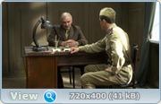 Смерть шпионам. Ударная волна (2013) DVDRip + DVD9