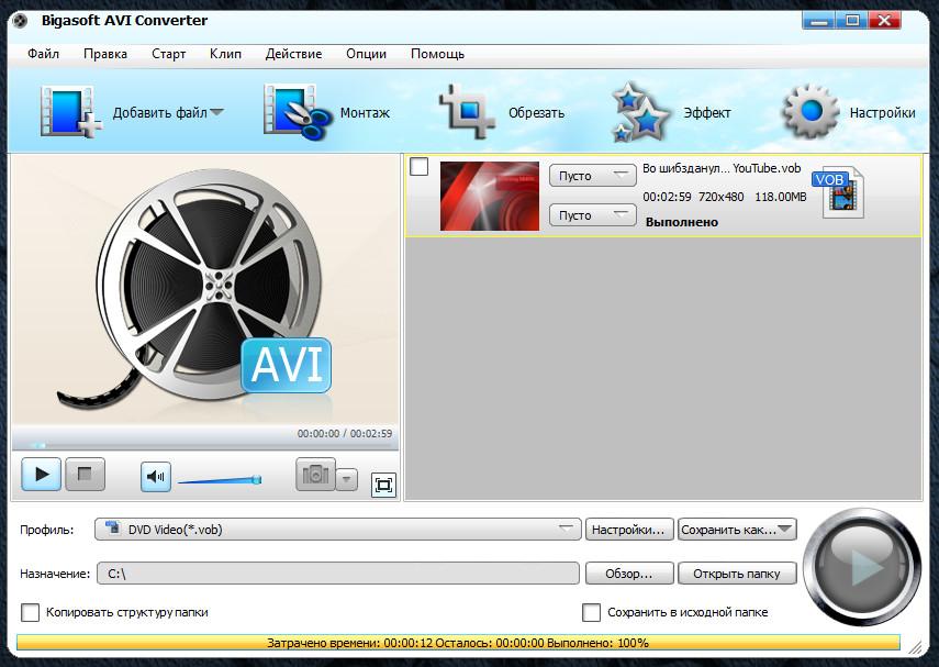 Как сделать формат mkv