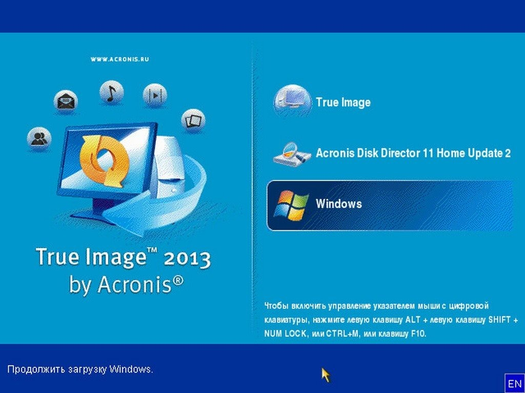 Как создать загрузочный диск acronis true image 2014