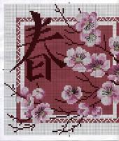 Иероглиф схема вышивки крестиком