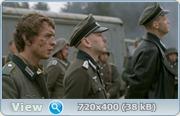 Туман-2 (2012) DVDRip + DVD9