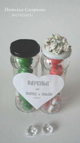 http://images.vfl.ru/ii/1368185943/01ee80f7/2311198_m.jpg