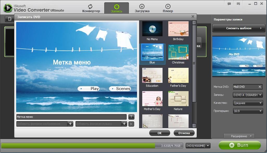Iskysoft video converter ultimate v4 6 with keygen