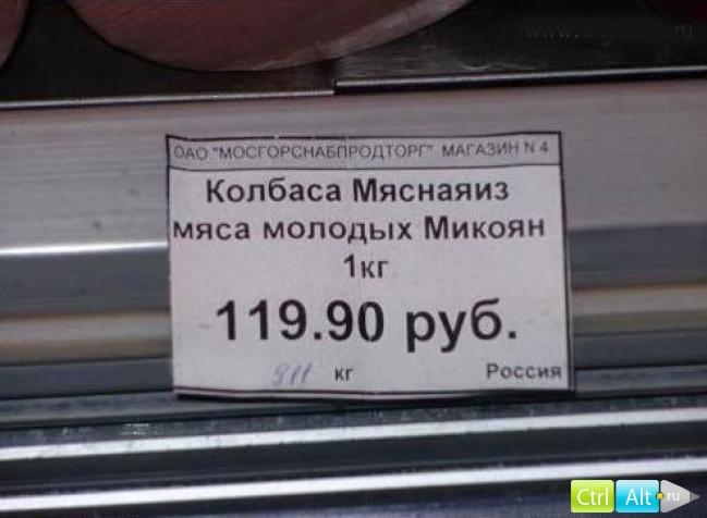 Крупный нефтетрейдер Gunvor продает активы в России из-за санкций - Цензор.НЕТ 9301