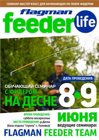 http://images.vfl.ru/ii/1368515884/47da6b84/2335758_m.jpg