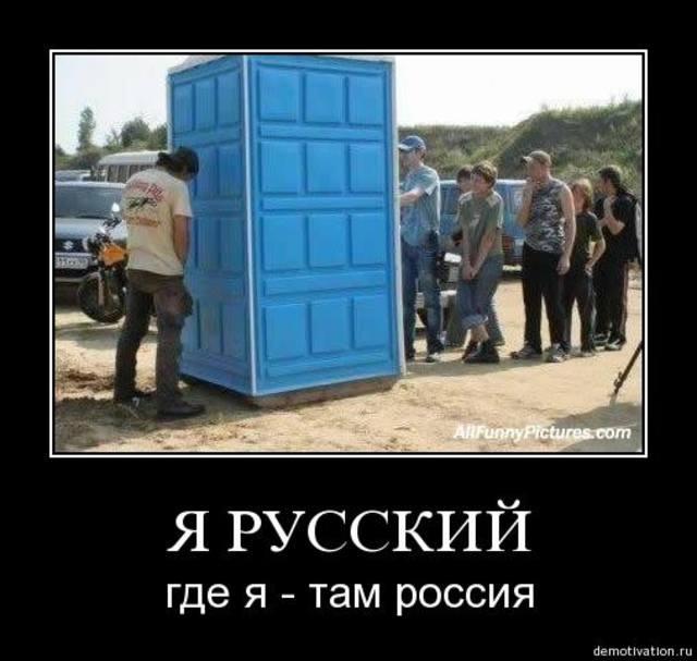 В трех районах Донецка идут боевые действия: есть пострадавшие, - горсовет - Цензор.НЕТ 8600