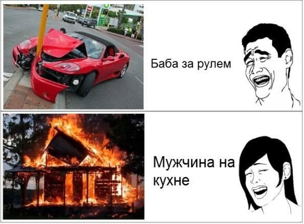 http://images.vfl.ru/ii/1368770461/931d3b12/2353695_m.jpg