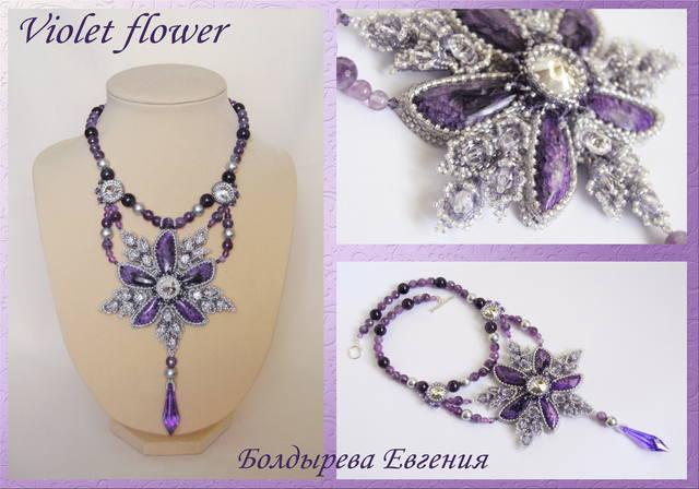 Коллаж Violet flower новый размер