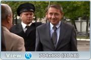 Чугунск Style (2012) DVDRip