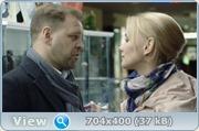 Сила Веры (2013) HDTVRip + SATRip