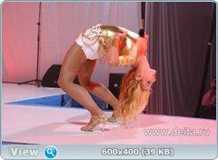 http://images.vfl.ru/ii/1369153877/b66aa5d1/2381006.jpg