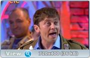 Шоу Уральских пельменей. Май-На! (2013) SATRip