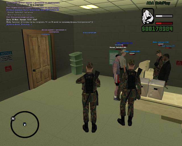 .::Army San Fierro::.Проведения призыва 2438442_m