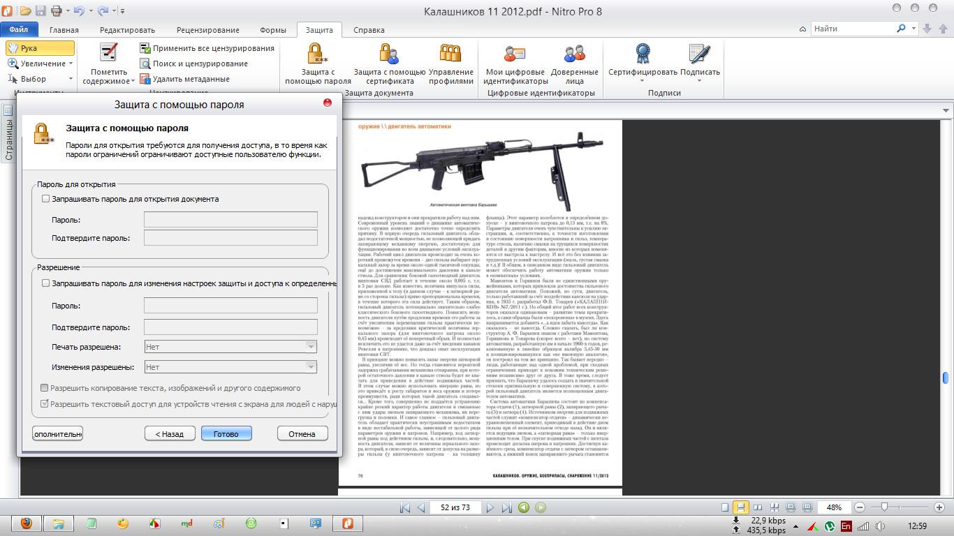 free download nitro pdf full version 64 bit