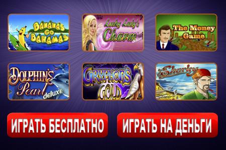 Казино Перевод
