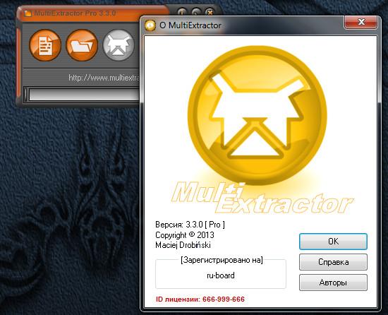 multiextractor pro 3.00 full.zip