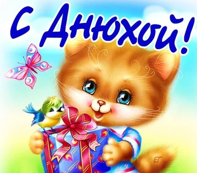 Поздравления с днём рождения офигенные