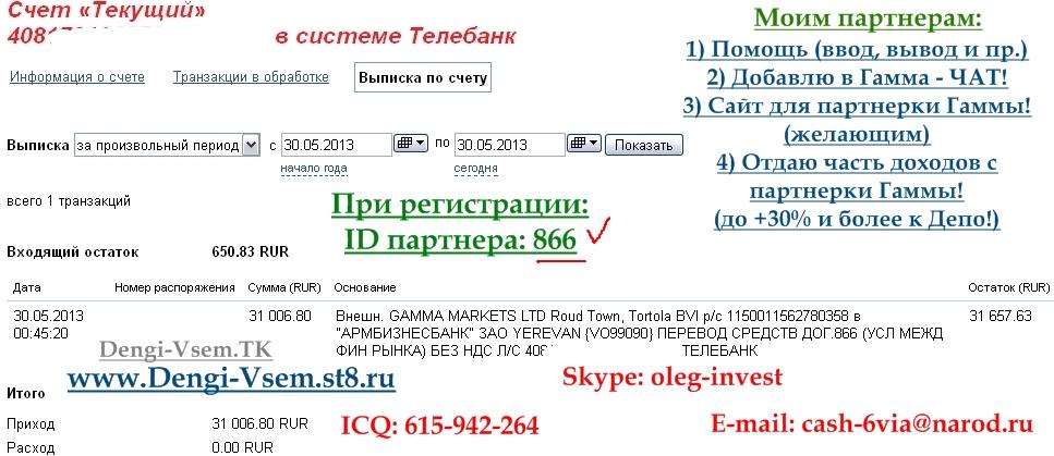 http://images.vfl.ru/ii/1370189078/6731447e/2455936.jpg