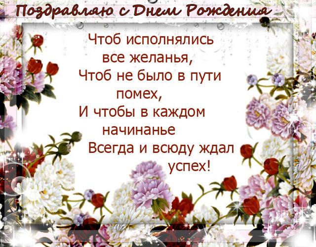 http://images.vfl.ru/ii/1370251915/b83aec40/2459199_m.jpg