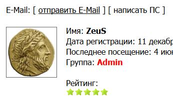 http://images.vfl.ru/ii/1370317669/b0c8aecb/2463216.png