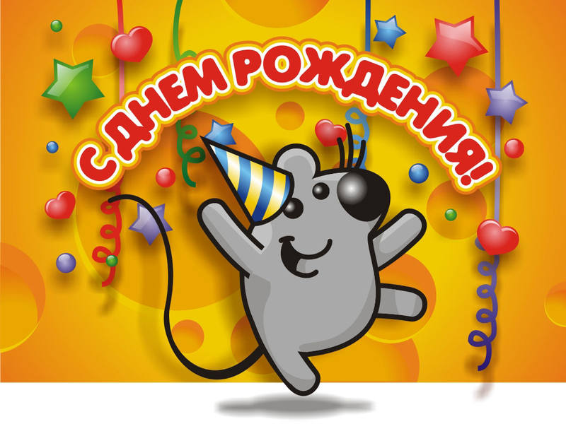http://images.vfl.ru/ii/1370369077/22a53b10/2467033.jpg