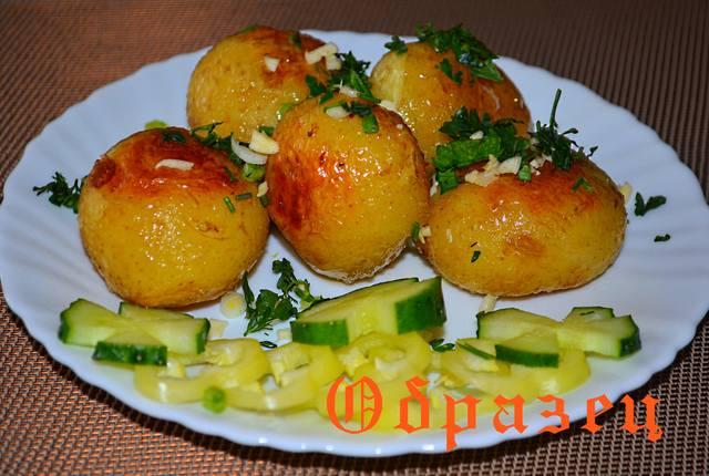 Молодой картофель запеченный в духовке 2