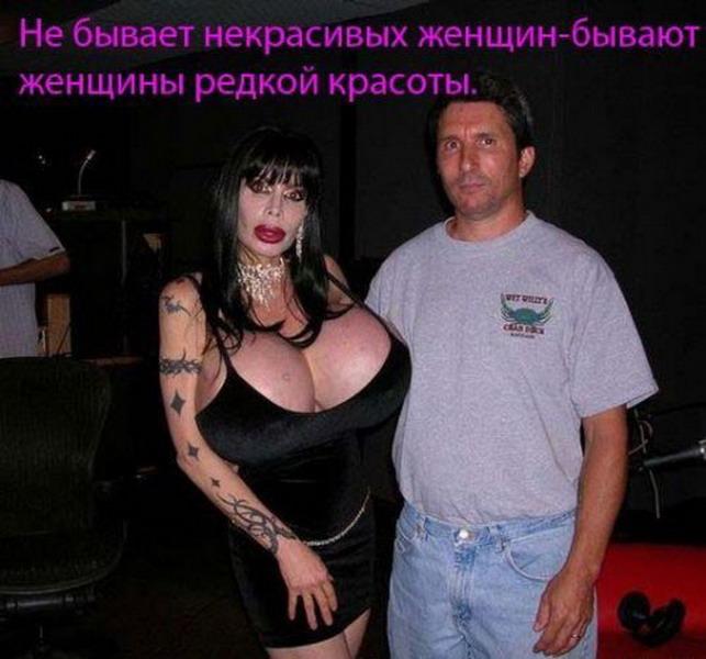 Женщина почти полностью состоит из силикона. . Губы , грудь , бдра , икры